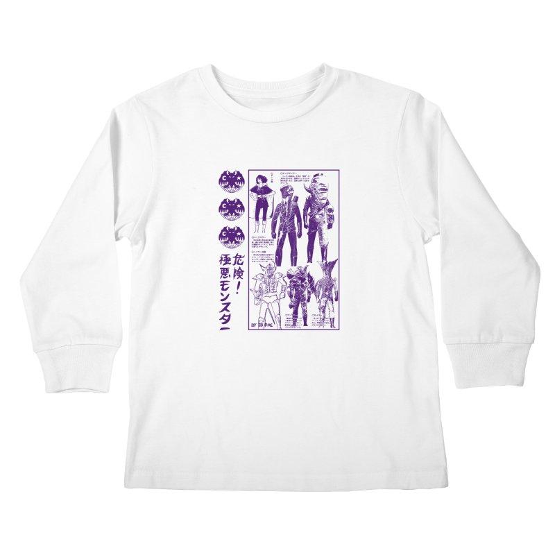 Danger! Villainous Monster! Kids Longsleeve T-Shirt by JB Roe Artist Shop