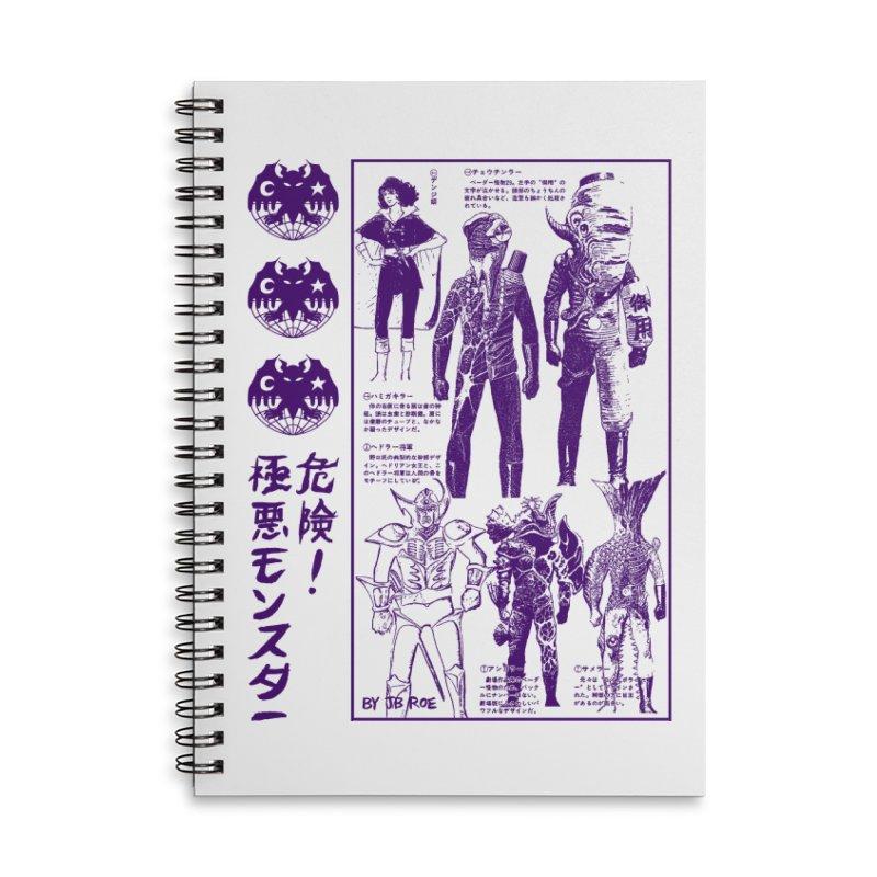 Danger! Villainous Monster! Accessories Lined Spiral Notebook by JB Roe Artist Shop