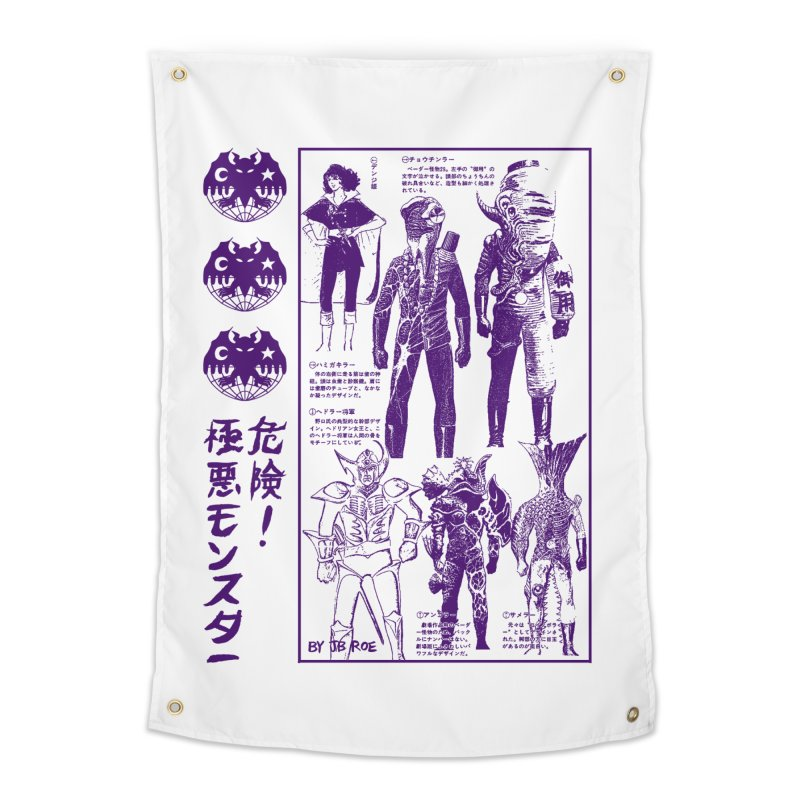 Danger! Villainous Monster! Home Tapestry by JB Roe Artist Shop