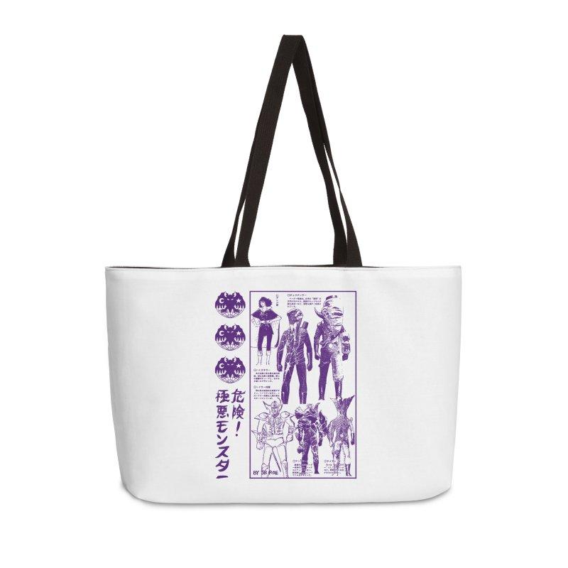 Danger! Villainous Monster! Accessories Bag by JB Roe Artist Shop