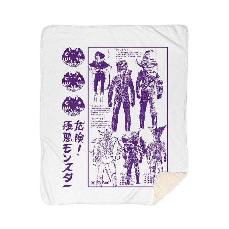 Danger! Villainous Monster! Home Sherpa Blanket Blanket by JB Roe Artist Shop