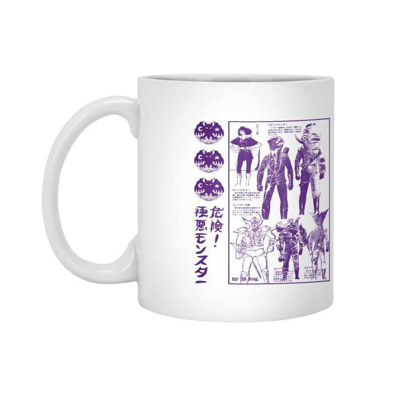 Danger! Villainous Monster! Accessories Mug by JB Roe Artist Shop