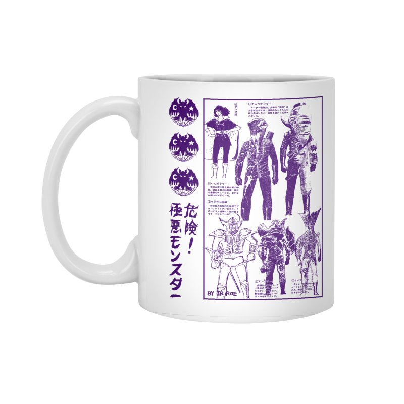 Danger! Villainous Monster! Accessories Standard Mug by JB Roe Artist Shop