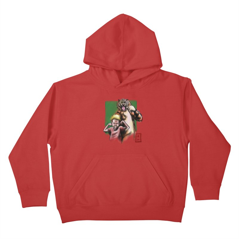 A boy and his tiger Kids Pullover Hoody by jeffcarpenter's Artist Shop