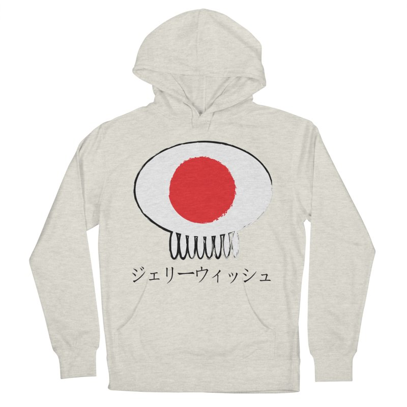 ジェリーウィッシュ Women's French Terry Pullover Hoody by Jellywishes