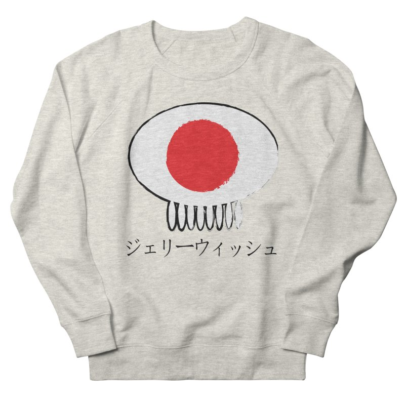 ジェリーウィッシュ Women's Sweatshirt by Jellywishes