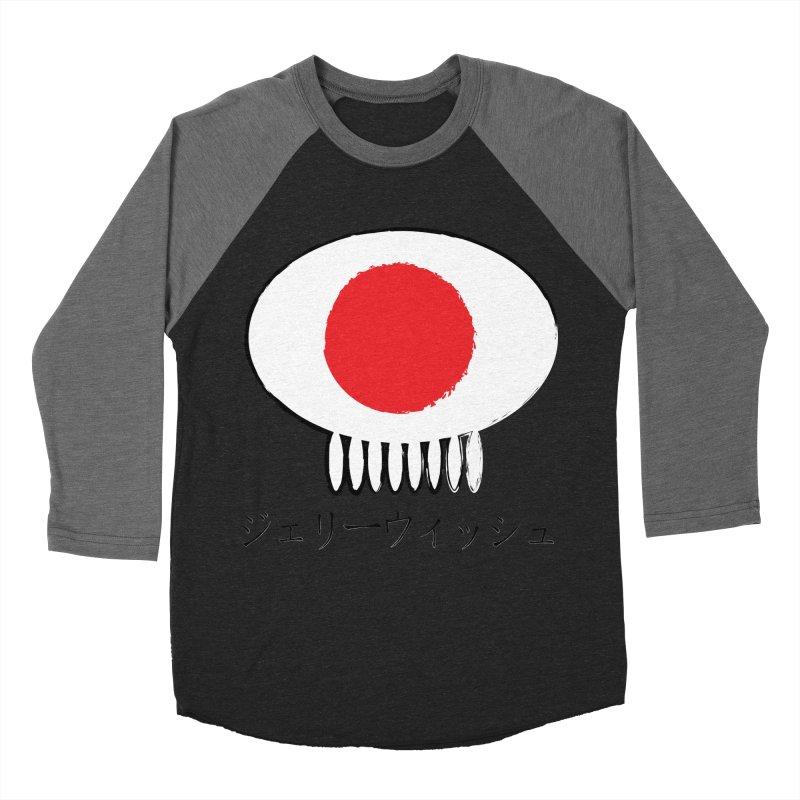ジェリーウィッシュ Men's Baseball Triblend Longsleeve T-Shirt by Jellywishes