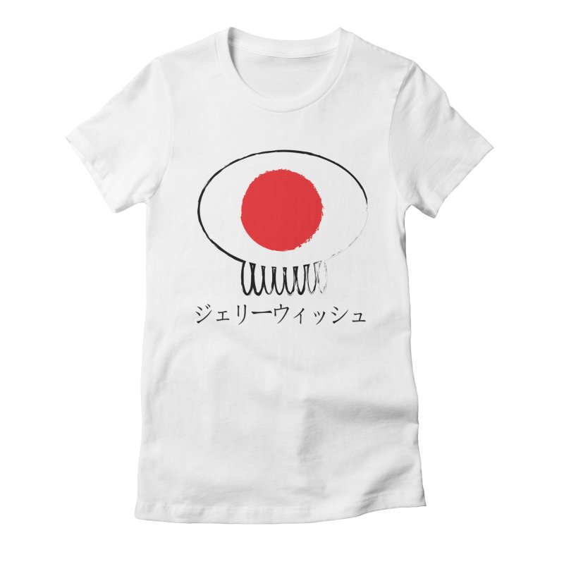 ジェリーウィッシュ Women's Fitted T-Shirt by Jellywishes