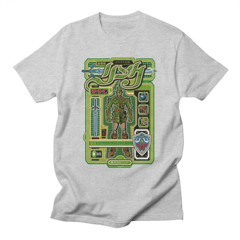 A Link to the Future Men's T-Shirt by Jesse Philips' Artist Shop