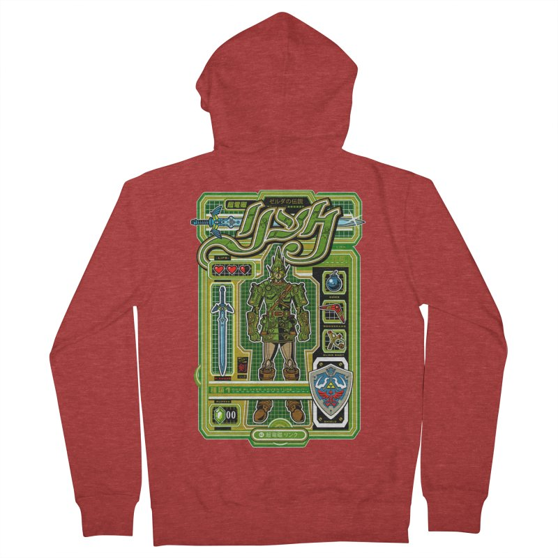 A Link to the Future Men's French Terry Zip-Up Hoody by Jesse Philips' Artist Shop