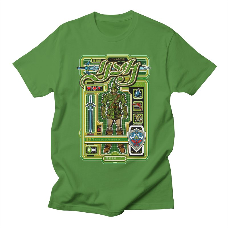 A Link to the Future   by Jesse Philips' Artist Shop
