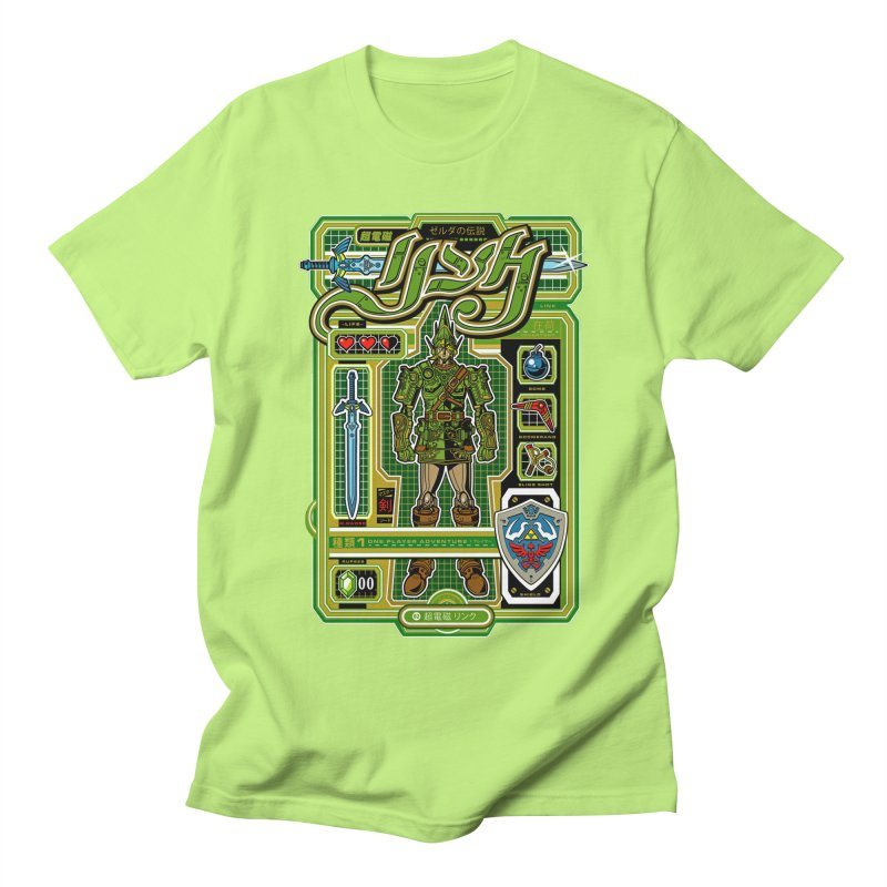A Link to the Future Men's Regular T-Shirt by Jesse Philips' Artist Shop