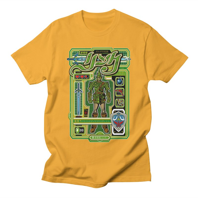 A Link to the Future Women's Regular Unisex T-Shirt by Jesse Philips' Artist Shop