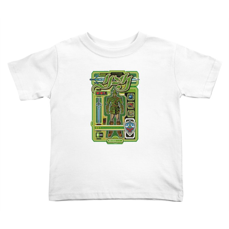 A Link to the Future Kids Toddler T-Shirt by Jesse Philips' Artist Shop