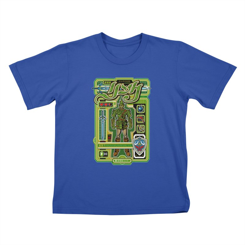 A Link to the Future Kids T-Shirt by Jesse Philips' Artist Shop