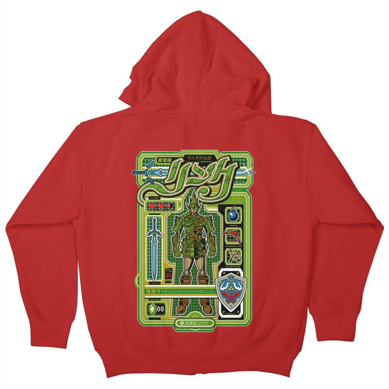 A Link to the Future Kids Zip-Up Hoody by Jesse Philips' Artist Shop