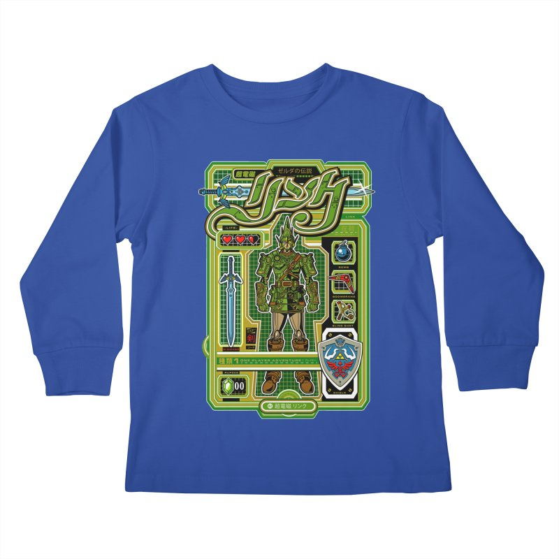A Link to the Future Kids Longsleeve T-Shirt by Jesse Philips' Artist Shop