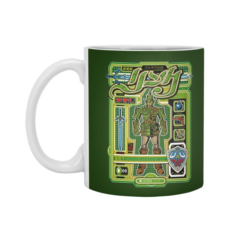 A Link to the Future Accessories Standard Mug by Jesse Philips' Artist Shop
