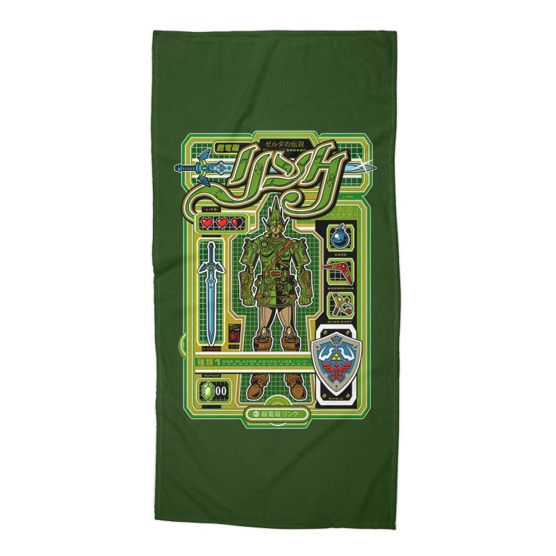A Link to the Future Accessories Beach Towel by Jesse Philips' Artist Shop