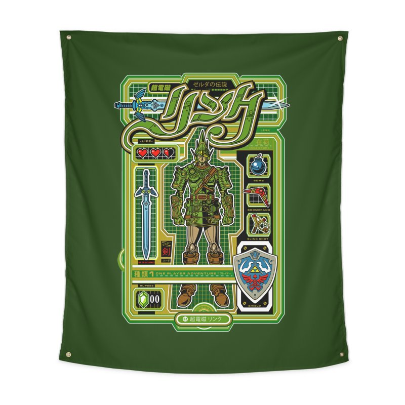 A Link to the Future Home Tapestry by Jesse Philips' Artist Shop