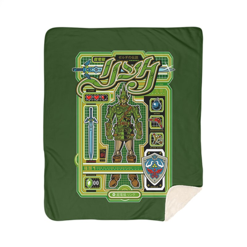 A Link to the Future Home Sherpa Blanket Blanket by Jesse Philips' Artist Shop