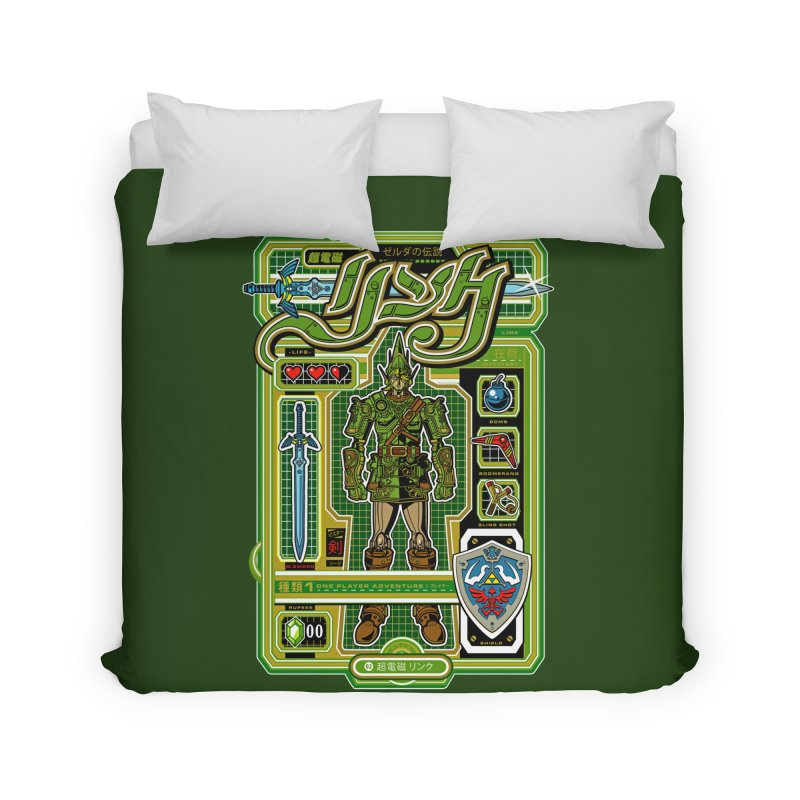 A Link to the Future Home Duvet by Jesse Philips' Artist Shop