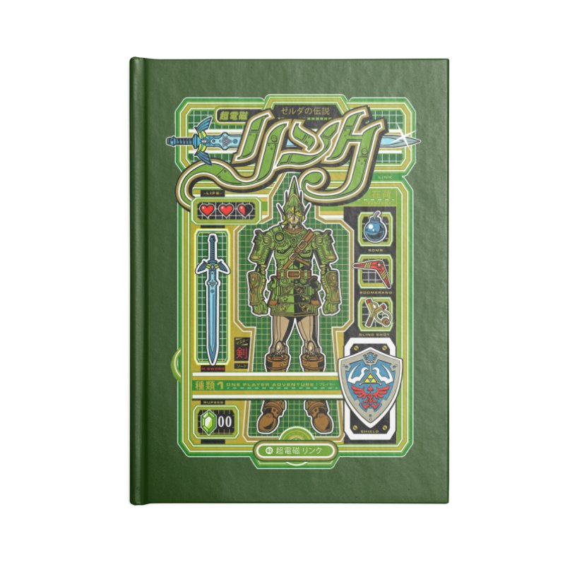 A Link to the Future Accessories Lined Journal Notebook by Jesse Philips' Artist Shop