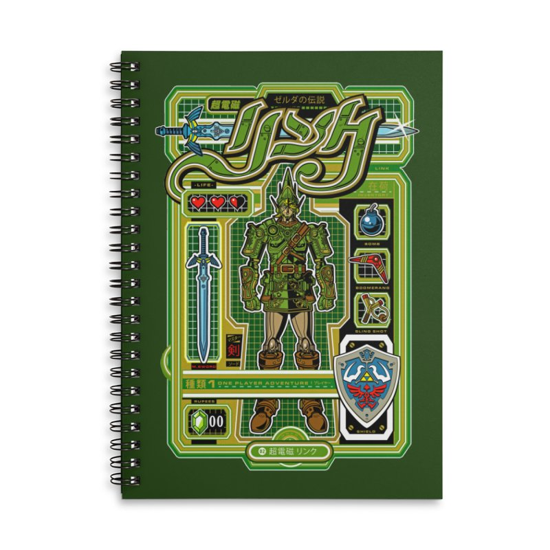 A Link to the Future Accessories Lined Spiral Notebook by Jesse Philips' Artist Shop