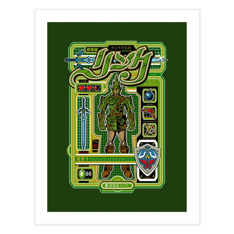 A Link to the Future Home Fine Art Print by Jesse Philips' Artist Shop