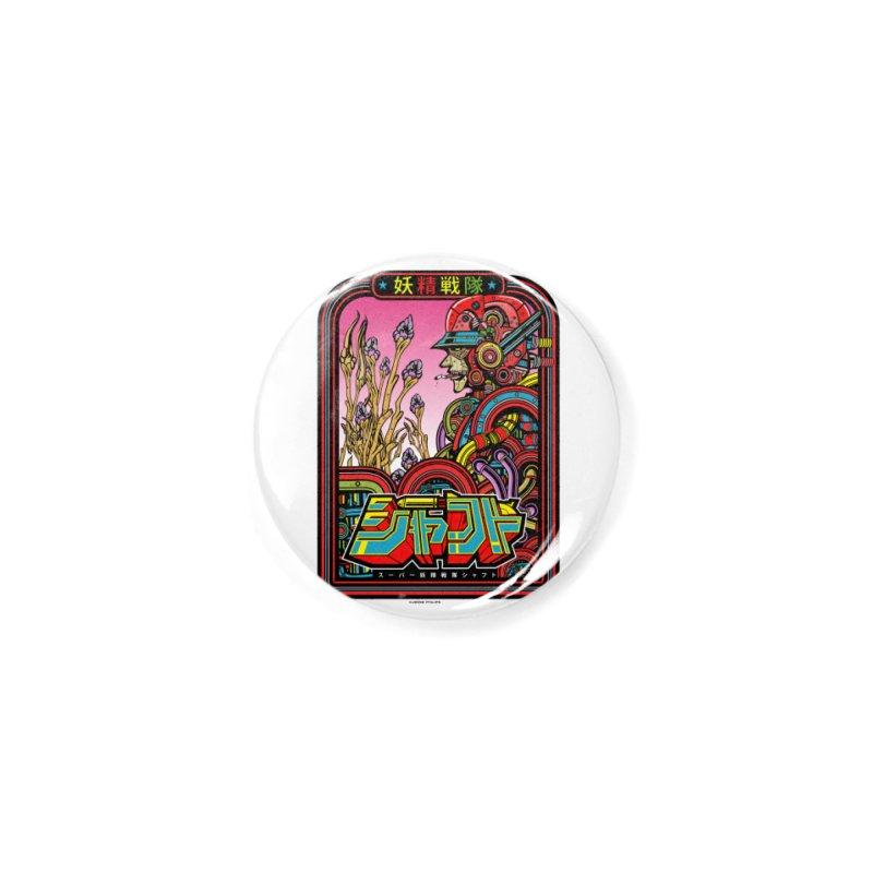 妖精戦隊 Fairy Squadron Accessories Button by Jesse Philips' Artist Shop