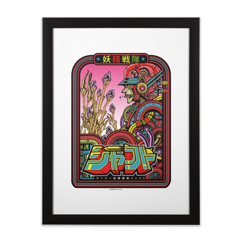 妖精戦隊 Fairy Squadron Home Framed Fine Art Print by Jesse Philips' Artist Shop