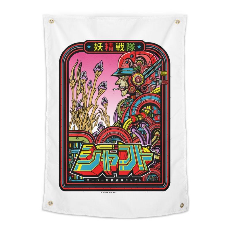 妖精戦隊 Fairy Squadron Home Tapestry by Jesse Philips' Artist Shop