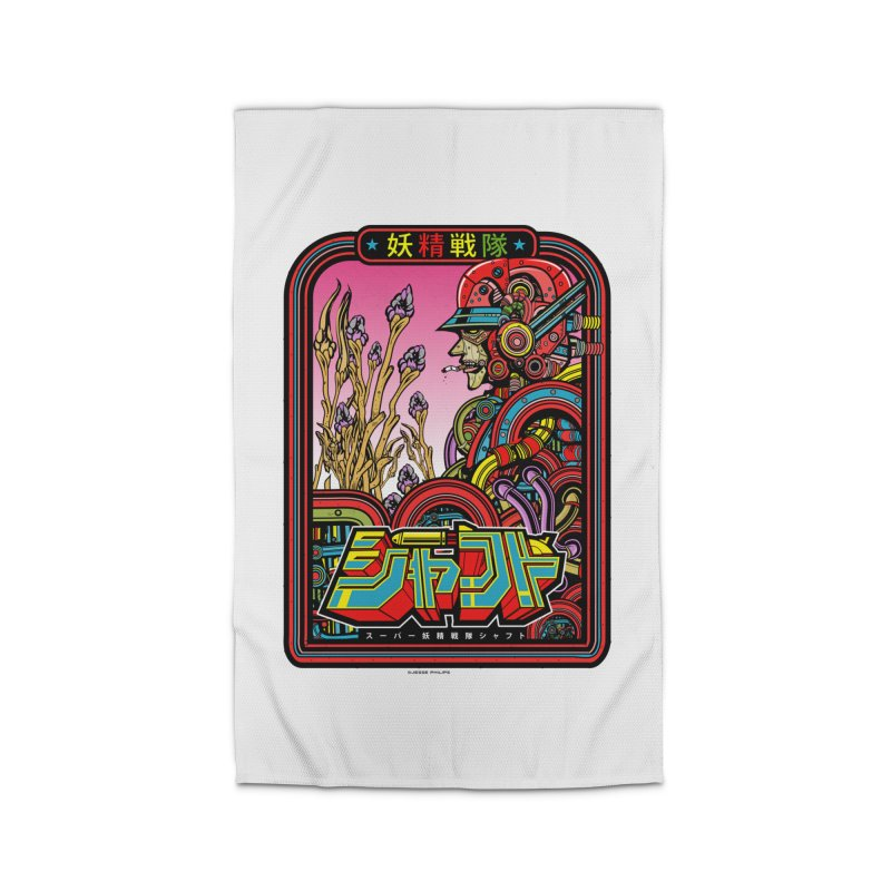 妖精戦隊 Fairy Squadron Home Rug by Jesse Philips' Artist Shop