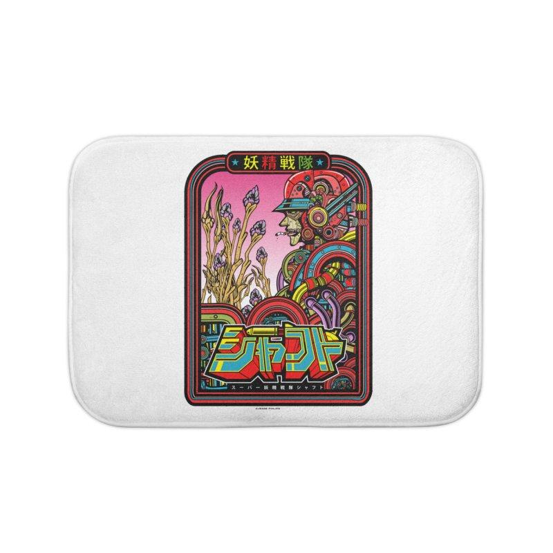 妖精戦隊 Fairy Squadron Home Bath Mat by Jesse Philips' Artist Shop