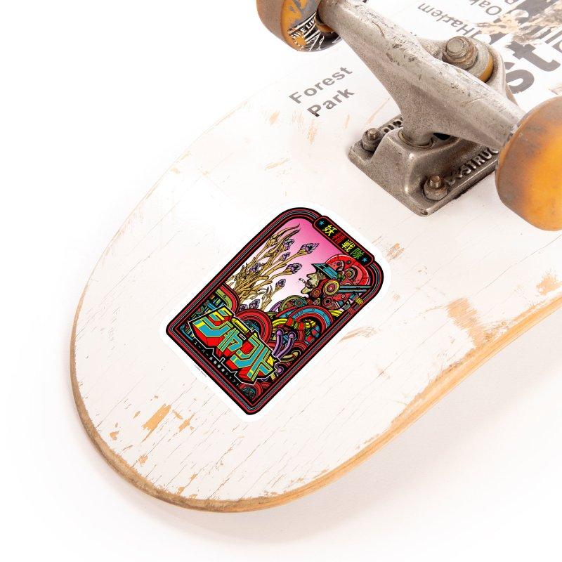 妖精戦隊 Fairy Squadron Accessories Sticker by Jesse Philips' Artist Shop