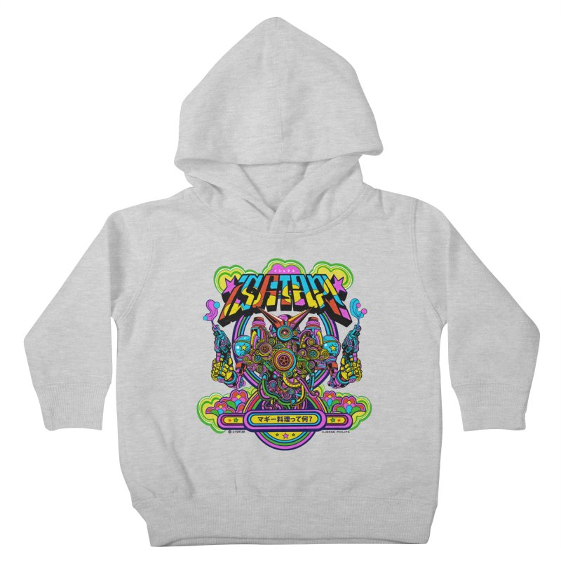 What's Cookin'? Kids Toddler Pullover Hoody by Jesse Philips' Artist Shop