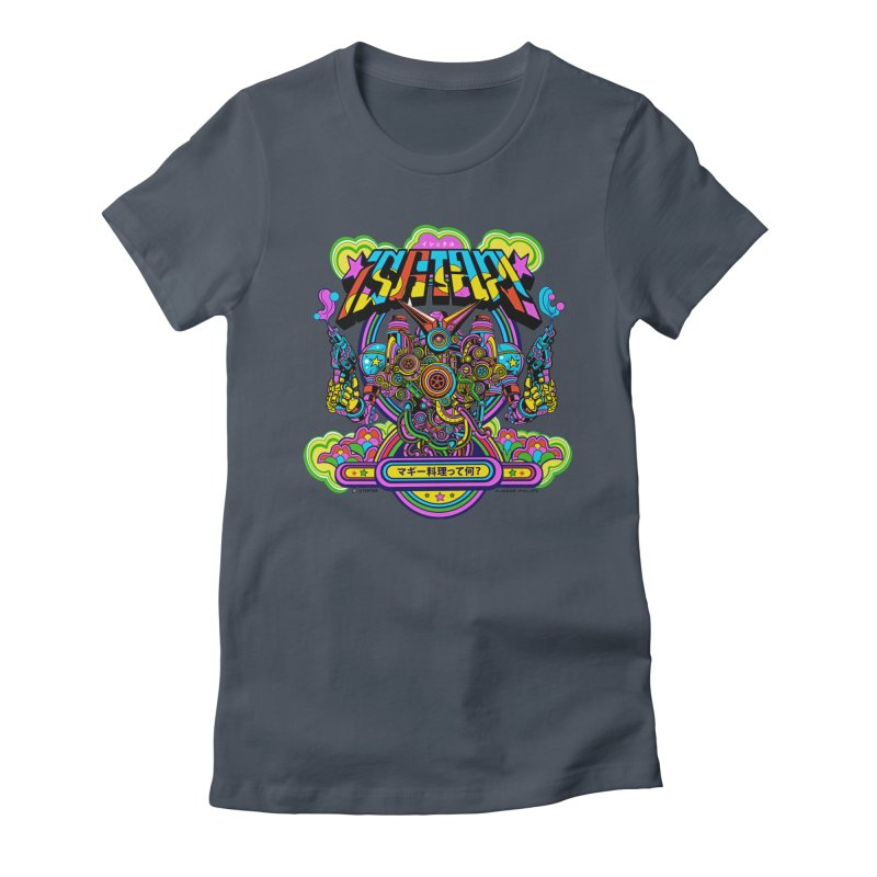 What's Cookin'? Women's T-Shirt by Jesse Philips' Artist Shop