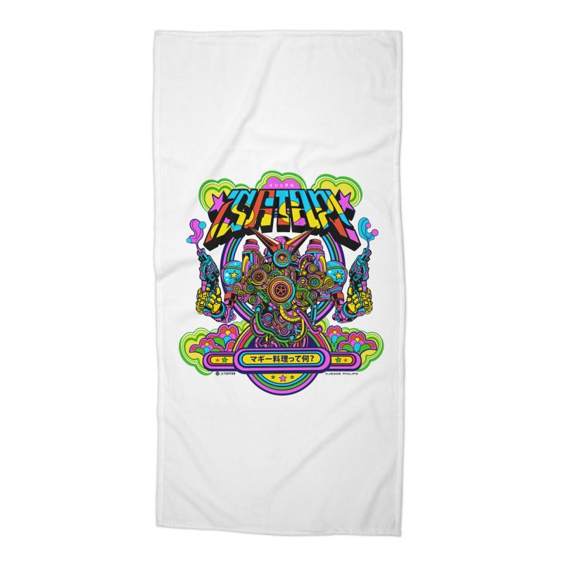 What's Cookin'? Accessories Beach Towel by Jesse Philips' Artist Shop