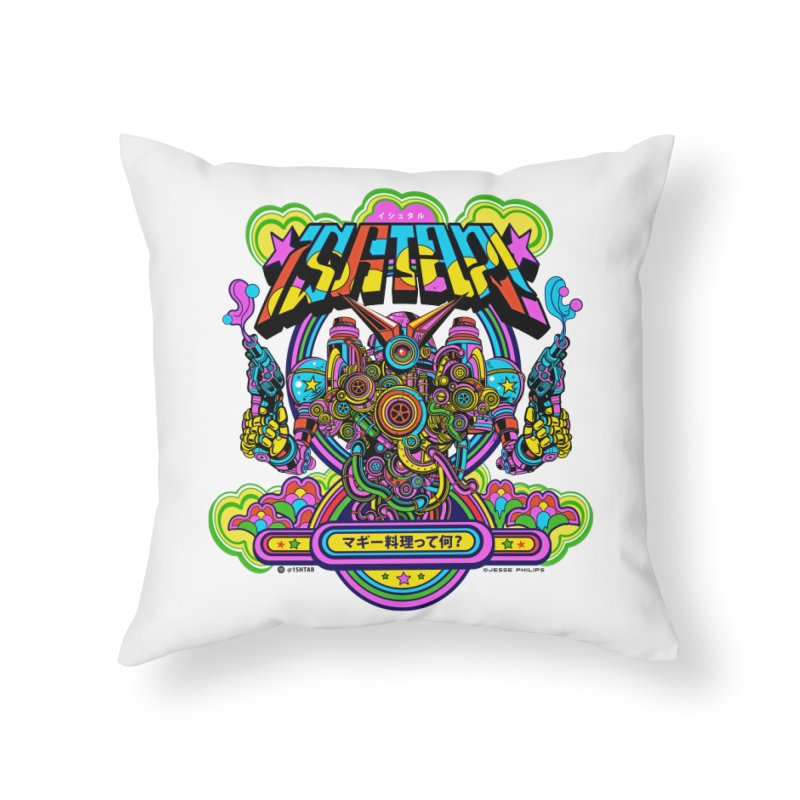 What's Cookin'? Home Throw Pillow by Jesse Philips' Artist Shop