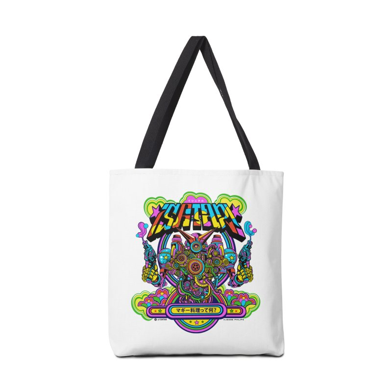 What's Cookin'? Accessories Bag by Jesse Philips' Artist Shop