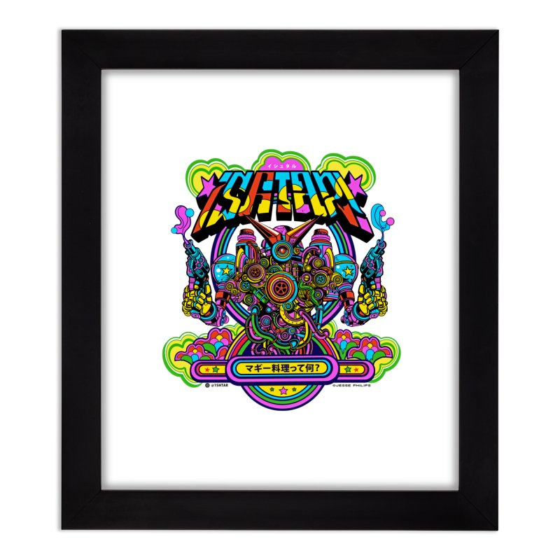 What's Cookin'? Home Framed Fine Art Print by Jesse Philips' Artist Shop