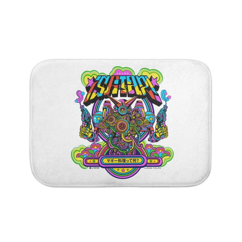 What's Cookin'? Home Bath Mat by Jesse Philips' Artist Shop