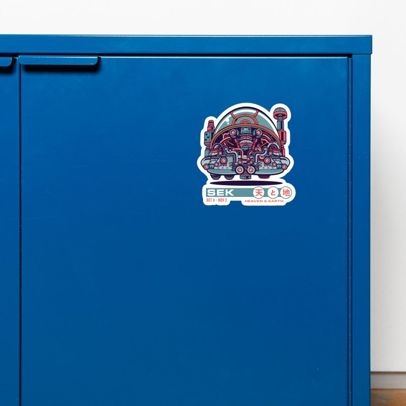Mayan Zodiac- SEK Accessories Magnet by Jesse Philips' Artist Shop