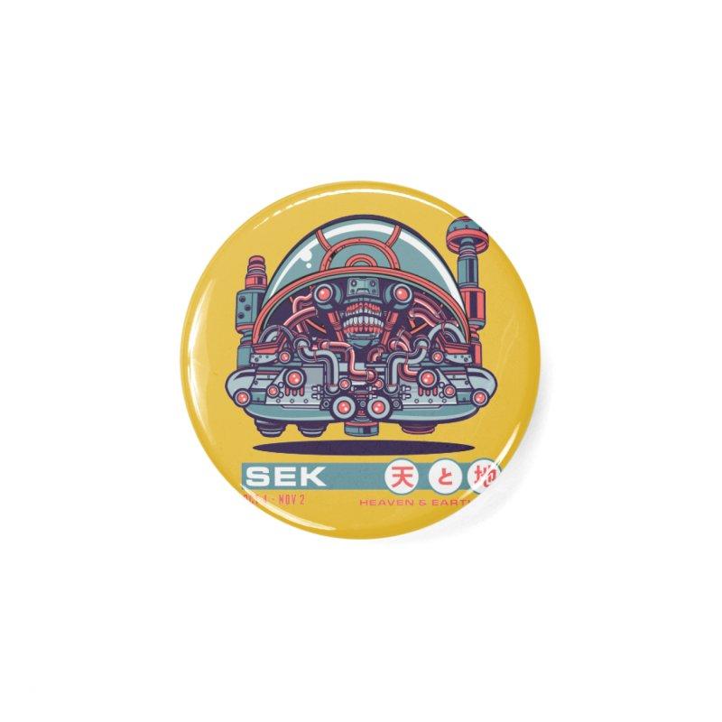 Mayan Zodiac- SEK Accessories Button by Jesse Philips' Artist Shop