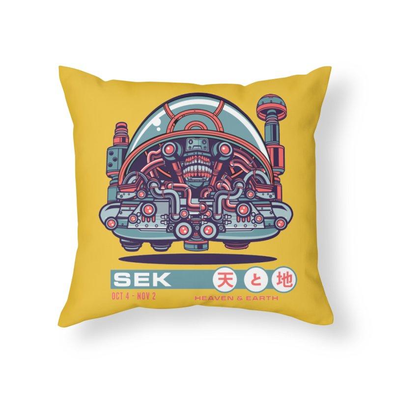 Mayan Zodiac- SEK Home Throw Pillow by Jesse Philips' Artist Shop