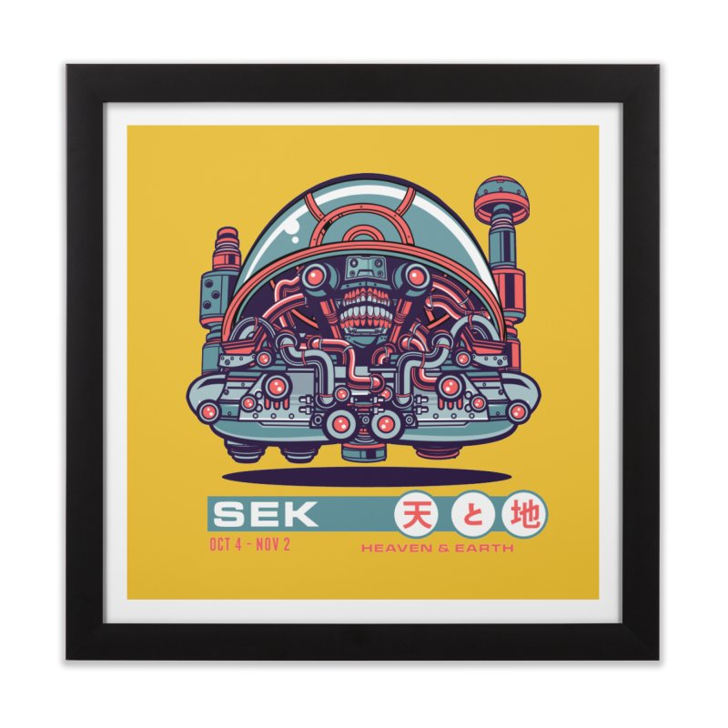 Mayan Zodiac- SEK Home Framed Fine Art Print by Jesse Philips' Artist Shop