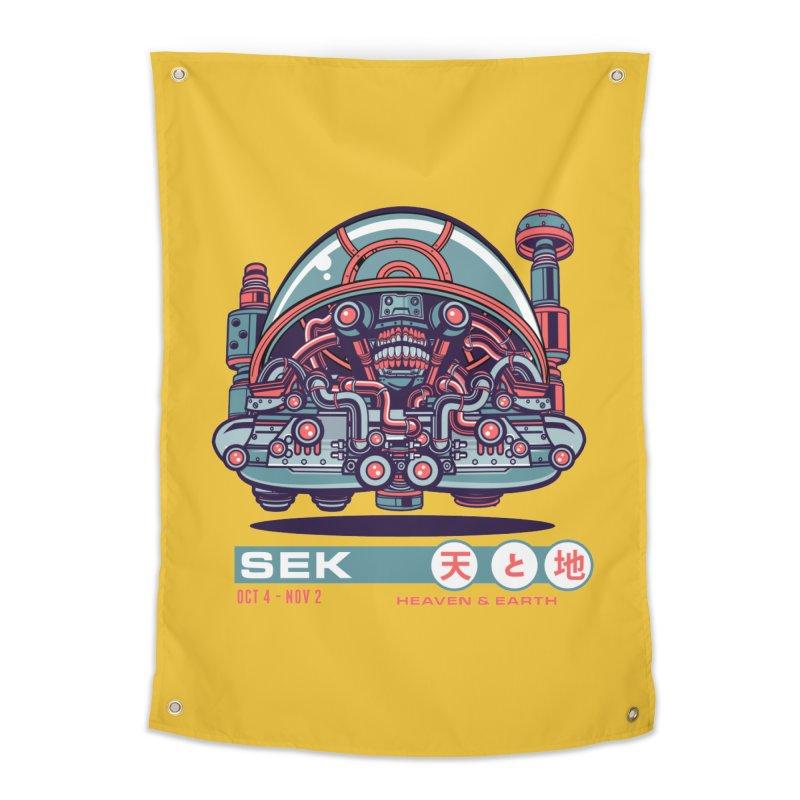 Mayan Zodiac- SEK Home Tapestry by Jesse Philips' Artist Shop