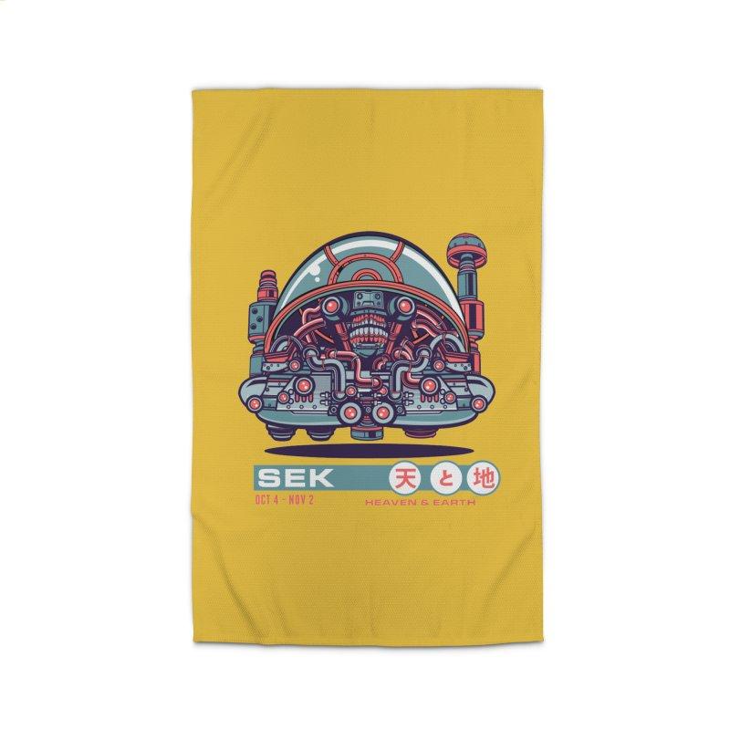 Mayan Zodiac- SEK Home Rug by Jesse Philips' Artist Shop
