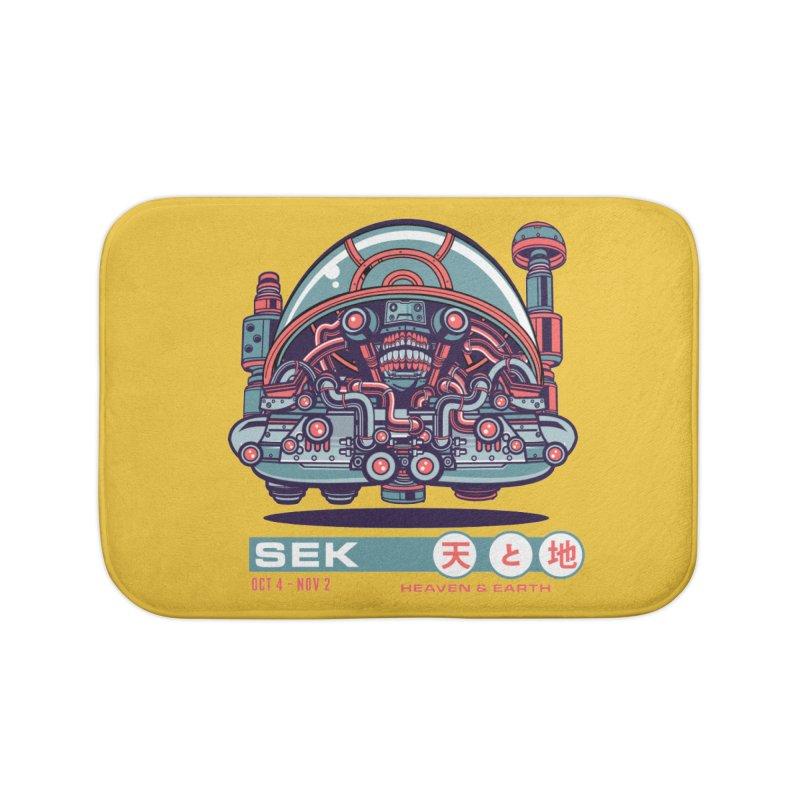 Mayan Zodiac- SEK Home Bath Mat by Jesse Philips' Artist Shop