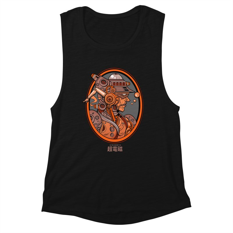 Ultra Magnetic Cameo Women's Tank by Jesse Philips' Artist Shop